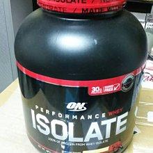 ON  ISOLATE 分離乳清蛋白營養補充粉 巧克力奶腊 1.9公斤  蛋白30公克  健身補給品