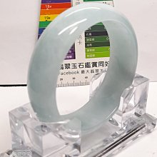 柒零陸晶品//天然海水藍寶石手鐲(0615)附贈收藏盒