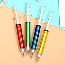 【快樂童年精品】仿真注射器 針筒式自動鉛筆-4色可選