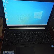 11 大台北 永和 二手 15.6吋 筆記型電腦 惠普 HP 四核心 4417U/4G/240G SSD 英文鍵盤 便宜