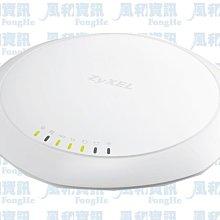 合勤 ZyXEL NWA1123-AC PRO 802.11ac 雙頻吸頂式PoE無線基地台【風和網通】