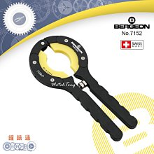 預購商品【鐘錶通】B77152-6《瑞士BERGEON》手持式起框器 / 太陽圈計時圈陶瓷圈鋼圈 ├勞力士ROLEX┤