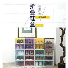 掀蓋式多功能收納鞋盒,自行組裝,有連接卡扣,直接堆疊,自行組裝