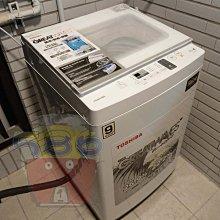5月優惠價~《台南586家電館》TOSHIBA東芝 9公斤 直立式洗衣機【AW-J1000FG(WW)】