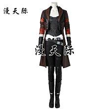 【可開發票】銀河護衛隊2cos卡魔拉加美拉cosplay女主服裝全套[Cos-精選]