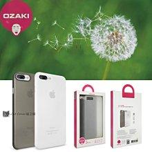 (2合1) Ozaki iPhone 8/7 Plus 5.5吋 O!coat 0.4 Jelly 超薄保護殼 喵之隅
