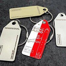 九州動漫 德國AviationTag鑰匙扣行李牌 空客320飛機蒙皮 中國東方航空東航