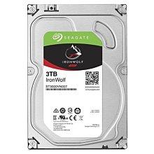 【鴻霖-硬碟】Seagate那嘶狼IronWolf 3TB 3.5吋 NAS專用硬碟 (ST3000VN007)