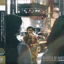 K - Apostle of Hustle National Anthem of Nowhere - 日版 - NEW