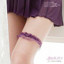 大腿套 蕾絲大腿帶 黑/粉紅/紫/白色 細蕾絲玩美大腿蕾絲帶- 愛衣朵拉D090