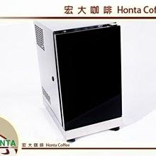 宏大咖啡 牛奶冰箱 咖啡機專用 營業用 咖啡豆 專家