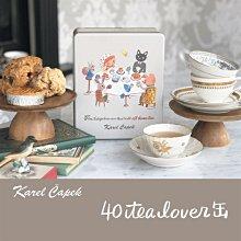 食 ◎ 日本 山田詩子 Karel Capek 定番 禮盒 紅茶 40入 鐵盒 白盒 tea lovers