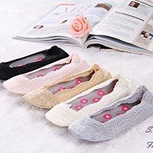 隱形襪 網眼蕾絲花邊船型襪 鏤空淺口襪防滑矽膠 娃娃鞋 蕾絲隱形襪 韓國進口 S.A.S【現貨】023