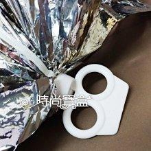 《時尚寶盒》#F417_特價_40克舞蹈啦啦隊混銀色立體彩球_多色_尾牙/運動會/比賽團康