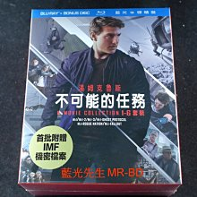 [藍光先生BD] 不可能的任務 1-6 Mission Impossible 九碟套裝版 ( 得利公司貨 )