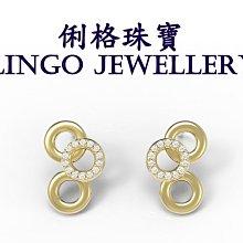 俐格珠寶批發 14K金 鑽石造型耳環 鑽石耳環 附k金矽膠耳塞 款號ET2008