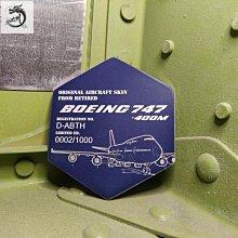 九州動漫 【清倉】Airlinertags 德國漢莎航空747 飛機蒙皮紀念章行李牌