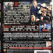 挖寶二手片-I11-002-正版DVD-電影【忘了我是誰】-金凱瑞 刺激1995導演(直購價)
