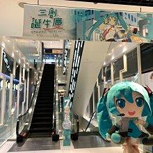 SEGA 初音未來 12吋絨毛娃娃 正版授權 日本景品 Hatsune Miku 布偶 玩偶 虛擬歌手 僅此1隻 超限量