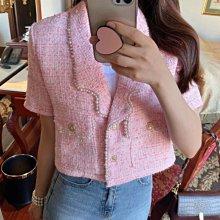 夏天💛3色 高品質➰小珍珠花呢短袖外套