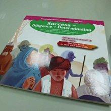 6980銤:B9-4cd☆2014年出版『Success = Diligence + Determination』