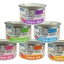 【🐱🐶培菓寵物48H出貨🐰🐹】Monge》養生湯罐 貓罐頭 80g*1罐(6種口味) 特價21元自取不打折