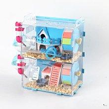 倉鼠籠子 亞克力超大別墅金絲熊透明單雙層大小城堡基礎籠豪華套餐XW 全館免運