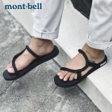 Montbell溯溪涼鞋人字拖浴室拖鞋沙灘鞋男女防滑海邊拖鞋1129476 35.5-44.5碼