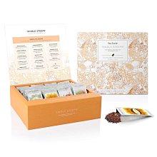 德國 Tea Forte 花草茶/水果茶/茶葉禮盒共28包獨立高品質包裝散茶共14款口味