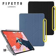 ✅ 內建Pencil筆槽  Pipetto iPad Pro 12.9吋 (2018) 多角度多功能保護套 喵之隅