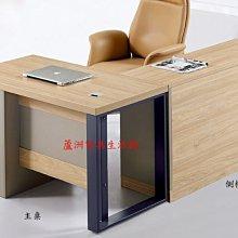 606-4  查德4尺/4.6尺主管桌(不含側櫃)(台北縣市免運費)【蘆洲家具生活館-3】