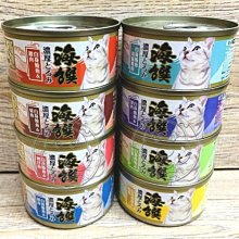 【🐱🐶培菓寵物48H出貨🐰🐹】海饌 白身鮪魚系列 貓罐 80g特價17元自取不打折
