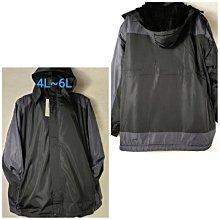 特加大3L~6L內刷毛防風厚外套44腰-54腰