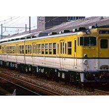 [玩具共和國] TOMIX 98069 JR キハ47-0形ディーゼルカー(広島色)