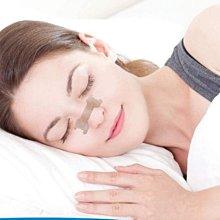 『止鼾貼』70片MQ.UPIN彈力物理鼻腔睡眠防打呼嚕