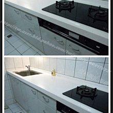 【雅格廚櫃】工廠直營~檯面更換、換新、門板更換、st不銹鋼檯面、三星人造石