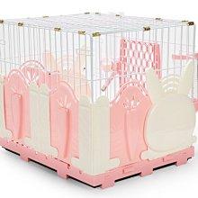 【愛思沛】鐵網小兔籠(兔造型圍片) 台製全配兔籠 精緻室內籠
