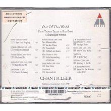 【全新未拆,殼裂】Chanticleer 香堤克利爾合唱團:Out of This World 時空寄情《德版》