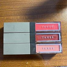 轉賣THREE 魅光修容蜜 05 + 07 + X02 (限量色)(三色合售) suqqu