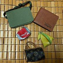 各式零錢包/小書包/粽子零錢包/可口可樂零錢包/名牌包零錢包