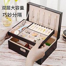 首飾盒子耳釘耳環項鏈飾品收納盒大容量帶鎖耳飾戒指手飾品珠寶盒