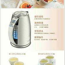 【多娜小鋪】Cuisinart 不鏽鋼溫控保溫電茶壺 1.7L (CPK-17TW) 美膳雅不鏽鋼快煮壺/含運2060元