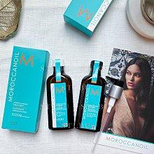 【開發票】【STLBU】 MOROCCANOIL 摩洛哥優油100ml 摩洛哥油 摩洛哥護髮油🔥