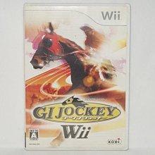 日版 Wii 冠軍騎師 騎師之道