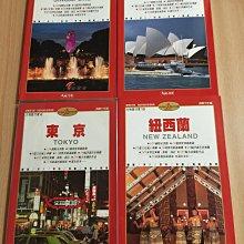 ☆kinki小舖☆~東京大地旅行家04 出版社:秋雨文化 -自有書