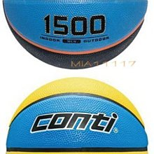 CONTI 籃球 超軟深溝籃球 1500系列 原B7N X team 700 專利超軟橡膠 現貨