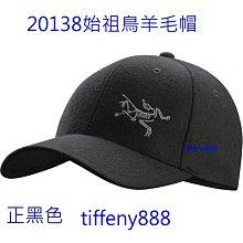 保證真品ARCTERYX始祖鳥冬季羊毛帽WOOL BOOL CAP款號 20138(3種色可選)