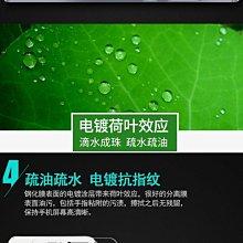 發票 3D滿版 SONY XA1/XA2/XZ/XZS/XZ1/XZ2/XZ3 ULTRA PLUS  鋼化玻璃保護貼