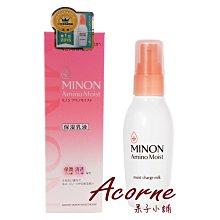 果子小舖. 秋冬必備!MINON amino moist 氨基酸保濕乳液,敏感乾燥肌推薦!內容量100g!現貨供應!
