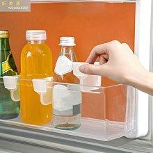 【折美居】4個裝 家用冰箱整理分隔板 多功能自由調節卡扣式收納盒 分格夾dghk3507
